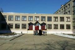 Средняя школа №4 - Учреждение общего среднего образования