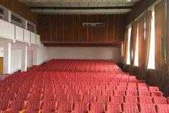 Республиканская гимназия-колледж при Белорусской государственной академии музыки - Колледж