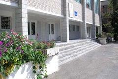 Гимназия №9 - Учреждение общего среднего образования