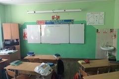 Начальная школа №1 - Учреждение общего среднего образования