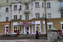 МКС - Кафе