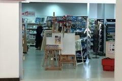 АРТ-территория / ART-territoriya - Товары для творчества