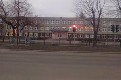 Средняя школа №5 - Учреждение общего среднего образования