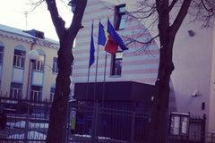 Посольство Румынии - Посольство
