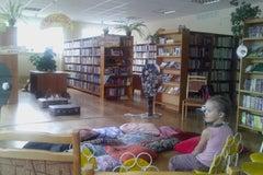 Детская библиотека №13 - Библиотека