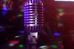 Шамбала / Shambala Karaoke - Караоке