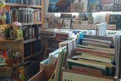 Книги в Барановичах - Книжный магазин