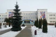 Средняя школа №8 в Жодино - Учреждение общего среднего образования