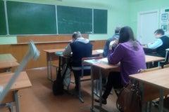 Средняя школа №17 - Учреждение общего среднего образования
