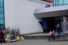 Дмитриев кирмаш - Торговый центр
