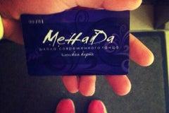 Менада - Школа современного танца
