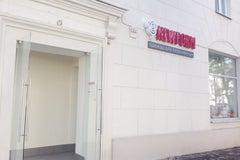 Ньюформ / Newform - Магазин одежды для беременных