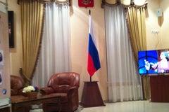 Российский центр науки и культуры - Центр науки и культуры
