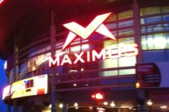 Максимус - Торговый центр