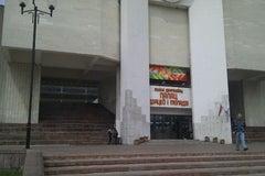 Минский государственный Дворец детей и молодежи - Образовательное учреждение