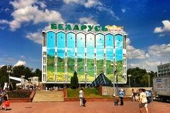 Беларусь - Универмаг