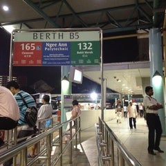 Photo taken at Hougang Central Bus Interchange by Mohammed F. on 6/18/2012