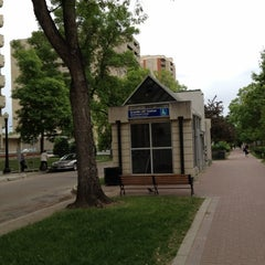 Photo taken at Grandin/Government Centre LRT Station by Mark on 6/8/2012