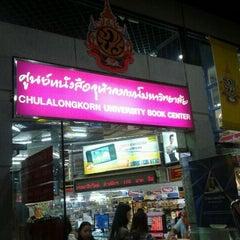 Photo taken at ศูนย์หนังสือจุฬาฯ (Chulabook) by Jatupon P. on 1/28/2012