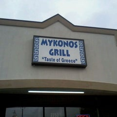 Photo taken at Mykonos Grill by Stacey J. on 3/24/2012