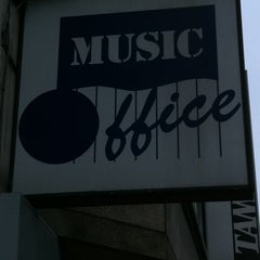 Photo taken at Music Office by Antoine L. on 12/29/2010