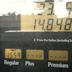 Photo taken at Sunoco by Holland H. on 12/16/2011