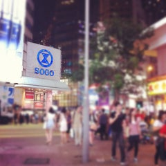Photo taken at SOGO 崇光百貨 by Chawalit K. on 5/6/2012