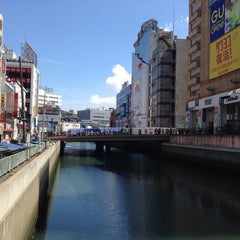 Photo taken at 内海橋 by Nao on 6/15/2014