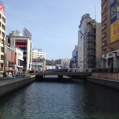 Photo taken at 内海橋 by Nao on 5/24/2014