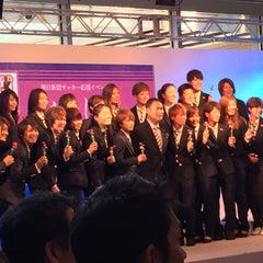 Photo taken at 東京ミッドタウン ガレリアB1F アトリウム by lee_koo on 5/31/2015