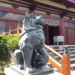 Photo taken at Fo Guang Shan Temple   北岛佛光山 by Mariana D. on 1/1/2015
