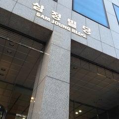Photo taken at 삼정개발빌딩 by Yoonseok H. on 3/25/2013
