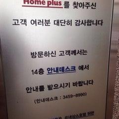 Photo taken at 삼정개발빌딩 by Yoonseok H. on 4/15/2014