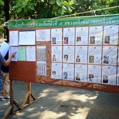 Photo taken at วัดนครป่าหมาก (Wat Nakorn Pa Mak) by Baby Glock on 3/30/2014