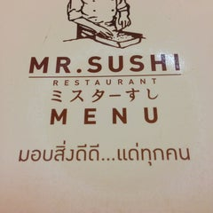 Photo taken at Mr.Sushi (มิสเตอร์ซูชิ) by Kantapong p. on 10/14/2013