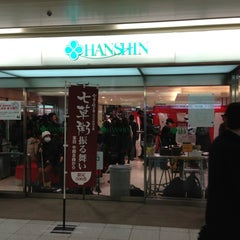 Photo taken at 阪神百貨店 梅田本店 by yoshikazu f. on 1/6/2013