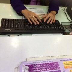 Photo taken at ธนาคารไทยพาณิชย์ (SCB) by Tao K. on 5/29/2014