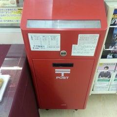 Photo taken at ローソン 常滑錦町店 by 局好き on 10/7/2013