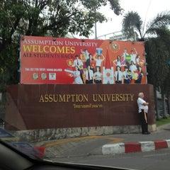 Photo taken at มหาวิทยาลัยอัสสัมชัญ (Assumption University) by ModSter karnthab k. on 6/24/2013