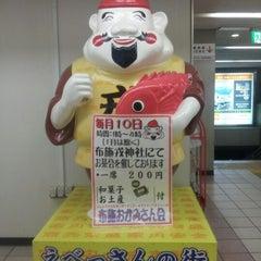 Photo taken at 近鉄 布施駅 (Fuse Sta.) by nemasita on 11/5/2012