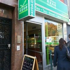 Photo taken at Fay Da Bakery by Jenn S. on 11/12/2012