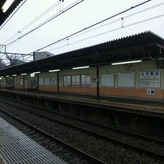 Photo taken at 柴崎駅 (Shibasaki Sta.) (KO15) by Wakyu W. on 1/14/2013