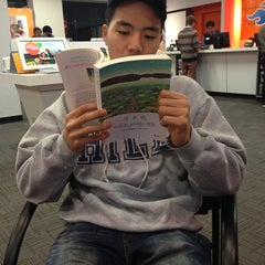 Photo taken at AT&T by 충이 . on 1/8/2013