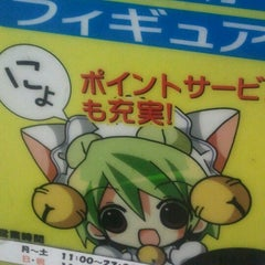 Photo taken at ゲーマーズ 新宿店 by たけぶー on 9/24/2012