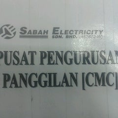 Photo taken at Pusat Pengurusan Panggilan CMC by Oboy T. on 12/13/2012