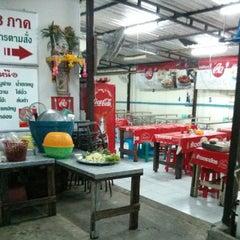 Photo taken at ร้านอาหาร 3 ภาค by Jesada N. on 11/13/2013