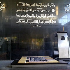 Photo taken at Masjid Al Muqsith by Riyan on 8/1/2014