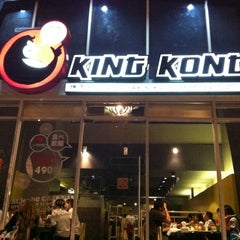 Photo taken at King Kong (คิงคอง) by Cameron C. on 2/26/2013