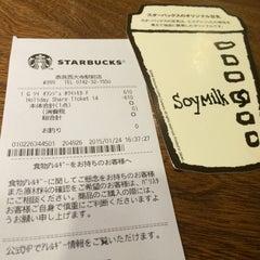 Photo taken at Starbucks Coffee 奈良西大寺駅前店 by Kuma on 1/24/2015