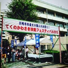 Photo taken at てくのかわさき by Tsuyoshi I. on 9/27/2015